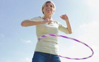 Обруч для похудения – спортивно-массажный снаряд