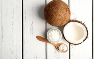 Кокосовое масло – ваш союзник в борьбе с жировой тканью