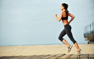 11 причин, чтобы начать бегать