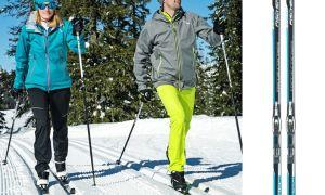 Спортивный инвентарь: лыжи