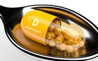 Витамин D (кальциферол) – свойства, дозировка, дефицит
