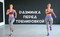 Раз-два, три-четыре! Правильное выполнение разминочных упражнений