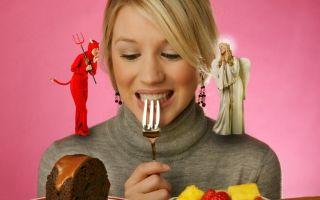 Дополнение к диете