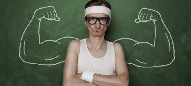 Может ли нарушение зрения мешать силовым и беговым тренировкам?