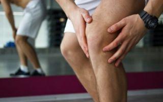 Как избавиться от боли в ногах после тренировки