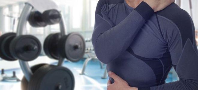 Тренировки до боли в плечах. Способы уменьшить боль