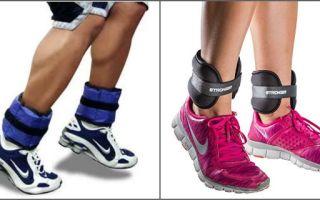 Утяжелители для ног – какая от них польза?