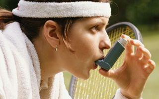 Спорт при заболеваниях органов дыхания