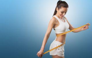 Снижение массы тела и уменьшение жира