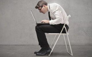 Сидячий образ жизни – проклятие позвоночника