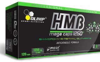 HMB – не только для спортсменов