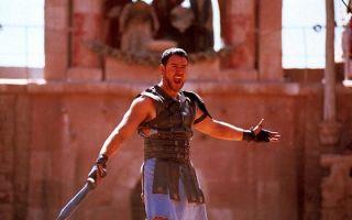 Стань гладиатором – тренировка смертоносного воина