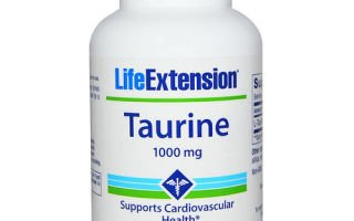 "Таурин – ""бычья"" аминокислота"
