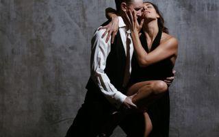 Чувственный танец бачата