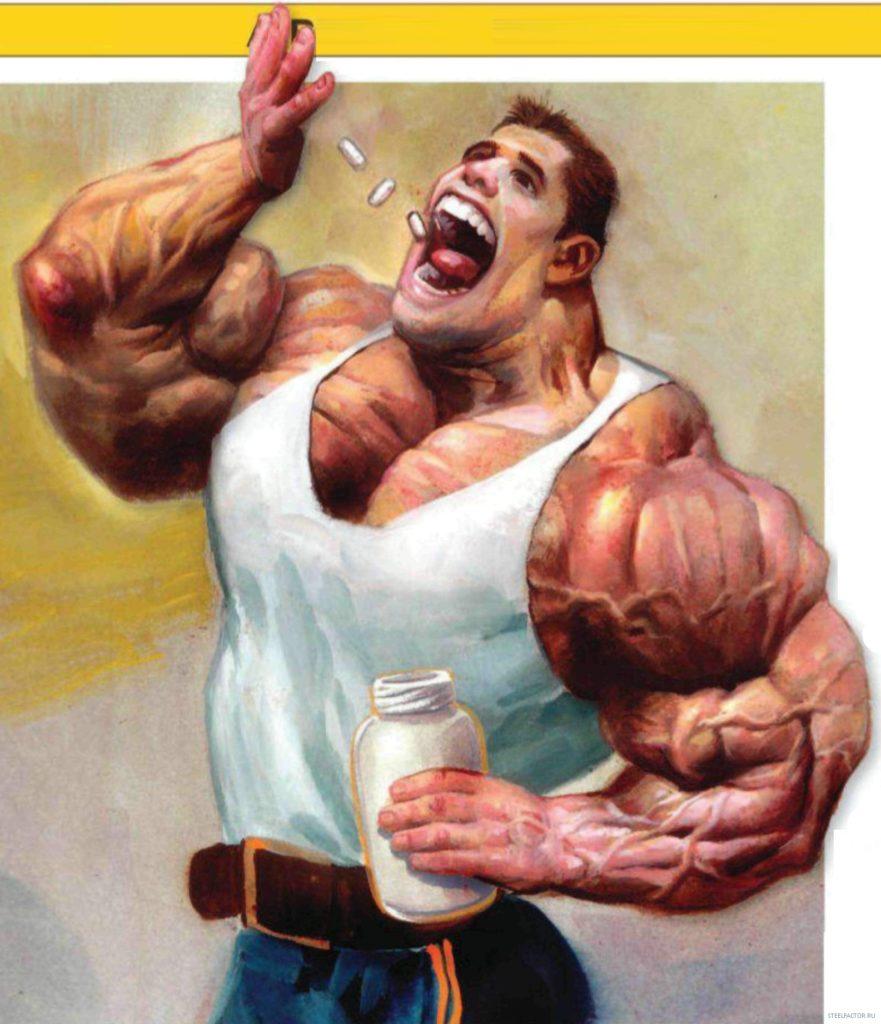 метан для мышц побочные эффекты
