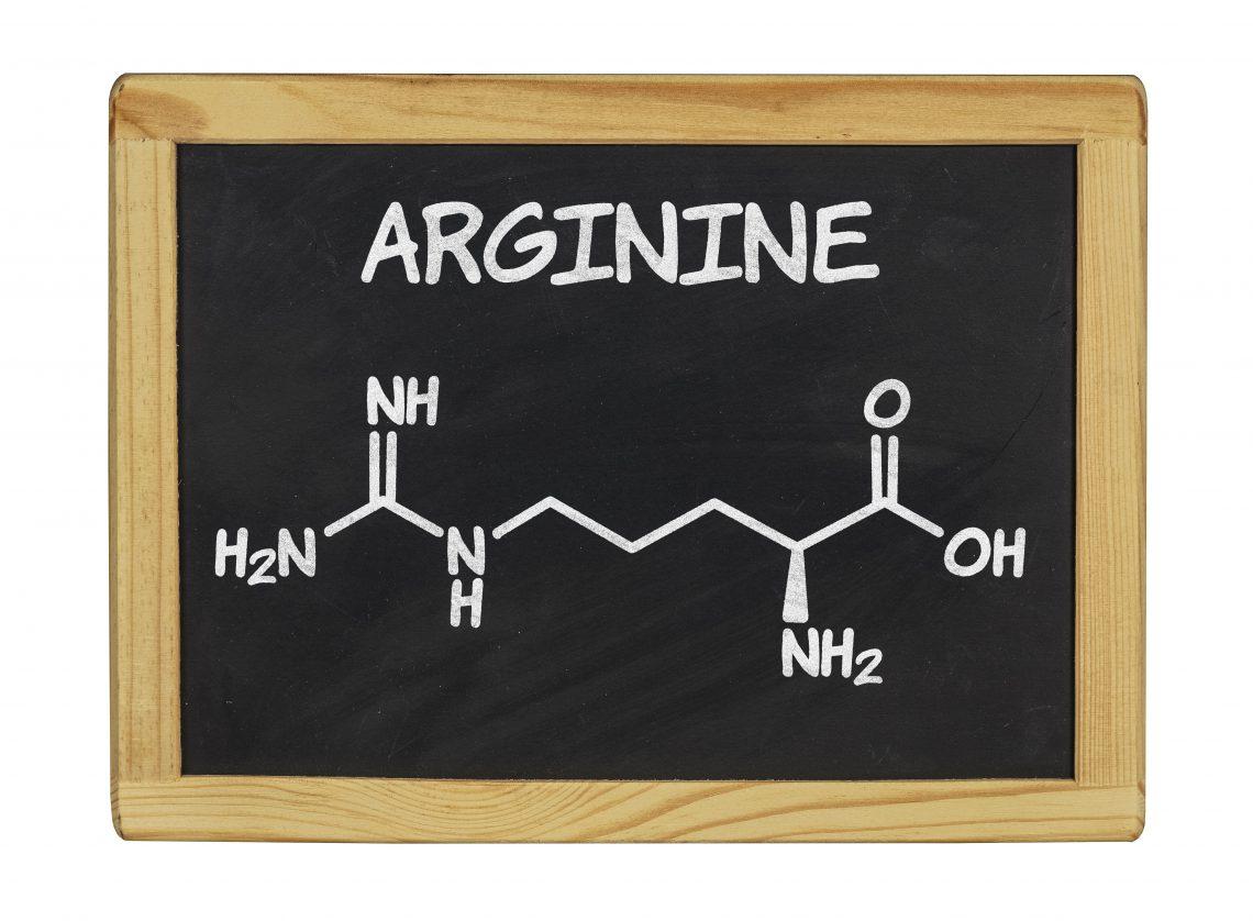 аргинин это аминокислота
